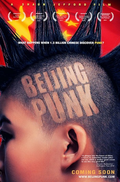 Beijing Punk - DVD Review
