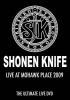 Shonen Knife - Live at Mohawk Place 2009 DVD